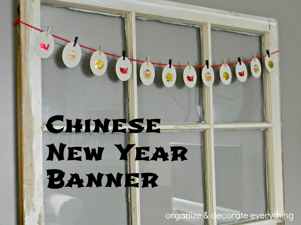 Chinese New Year Banner 7.1