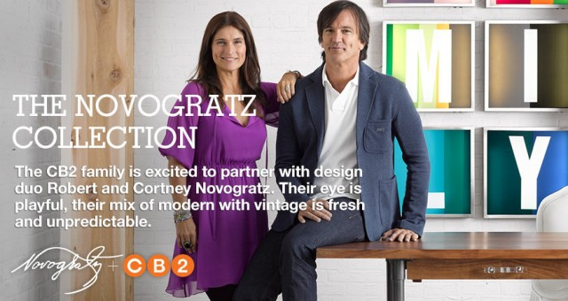 The-Novogratz-Collection-Designs-by-Robert-and-Cortney-Novogratz-CB2-Mozilla-Firefox-Private-Browsing-4242013-20825-PM-640x340