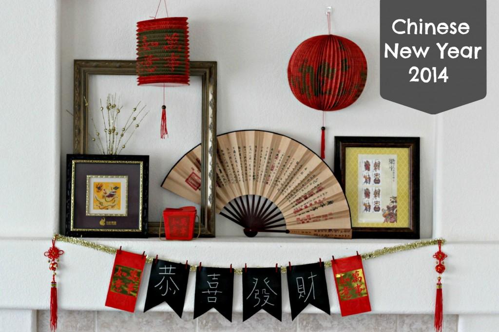 Chinese New Year 2014 4.1
