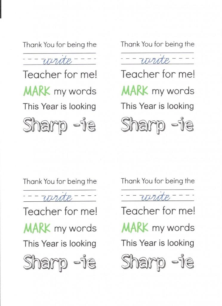Teacher thank you printable